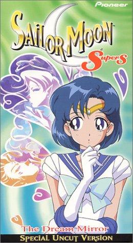 Sailor Moon Super S - Dream Mirror (Vol. 4, Uncut) [VHS]