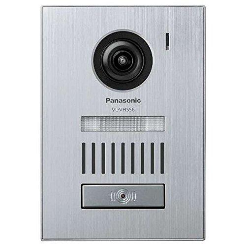 パナソニック(Panasonic) カメラ玄関子機 VL-VH556L-S B01M8LMVRO