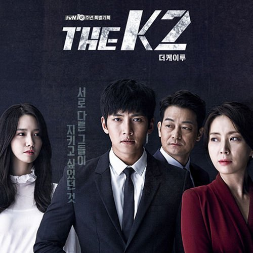 the-k2-ost-2016-korea-tvn-tv-drama-ost-cd-32p-photobook-sealed-k-pop