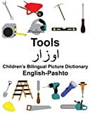 img - for English-Pashto Tools Children s Bilingual Picture Dictionary (FreeBilingualBooks.com) book / textbook / text book