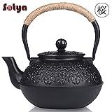 Cast Iron Teapot, Sotya Tetsubin Japanese Tea Kettle (1200ml, Black)