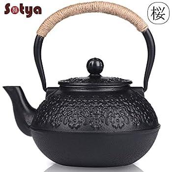 Amazon com   Old Dutch Cast Iron Saga Teapot, 52-Ounce