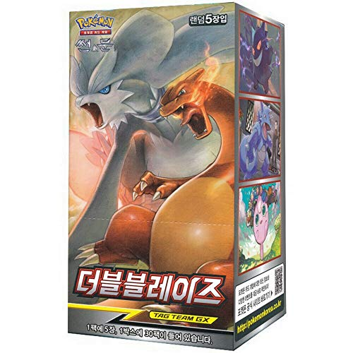 'Double Blaze' SM10 Booster Box Sun & Moon Trading Cards / Unbroken Bonds / 150 Cards / 30 Packs / Korean Version