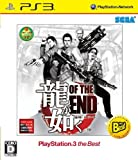 Ryu ga Gotoku: Of the End (Playstation 3 the Best) [Japan Import]