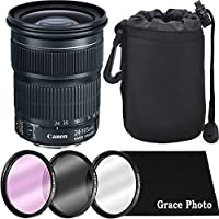 Canon EF 24-105mm f/3.5-5.6 IS STM Zoom Lens Bundle for Canon DSLR Cameras (White Box)