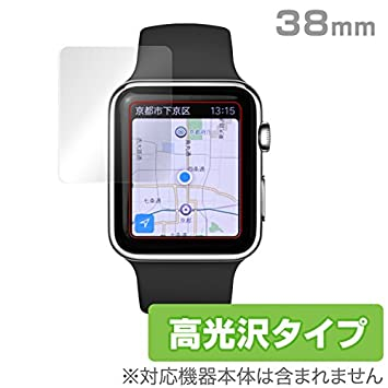 a13d2614ef OverLay Brilliant for Apple Watch 38mm Series 3 / Series 2 / Series 1 (2
