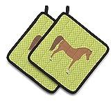 Caroline's Treasures BB7737PTHD Arabian Horse Green Decorated Pot Holder, 7.5'' x 7.5'', Multicolor