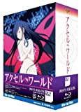 Accel World 2 (Limited Edition) [Blu-ray]