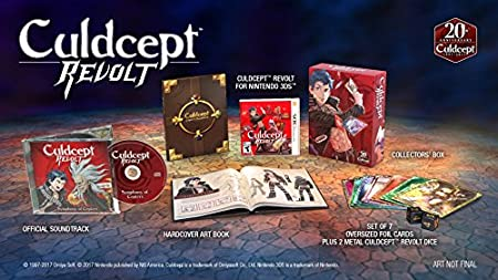 Culdcept Revolt: Limited Edition - Nintendo 3DS