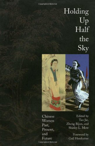 Holding up Half the Sky: Chinese Women Past, Present, and Future