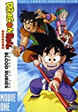 Dragon Ball: Curse of the Blood Rubies Movie #1