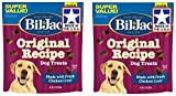 Bil-Jac Liver Dog Treats 2 Pack of 20 Ounce
