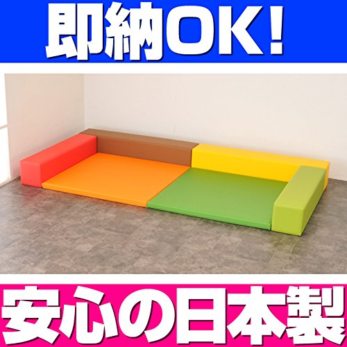 キッズコーナー リス20cm角セット 1畳プランB オータムカラー/クッション 日本製   B00O1NXEXW