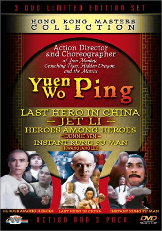 Yuen Woo Ping Collection by Cav Distribution