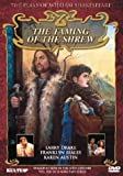 The Plays of William Shakespeare - The Taming of The Shrew