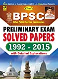 BPSC Preliminary Exam Solved Papers 1992-2015 English Medium - 1818