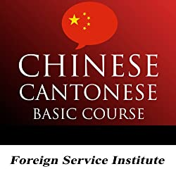 FSI - Cantonese Basic Course