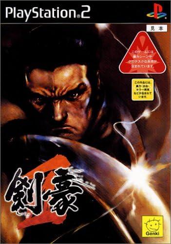 Amazon | 剣豪2 | ゲーム