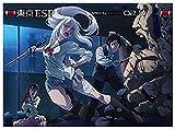 Animation - Tokyo Esp Vol.2 [Japan DVD] KABA-10292