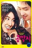 [DVD]テレシネマ7 顔と心と愛の関係 DVD 韓国版 英語字幕版