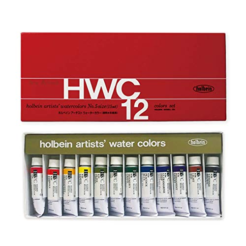 Special B Set- Watercolor Paint Set - Holbein W440-15ml Tubes Set No.5-12 Vibrant Colors - Lightweight and Portable - Perfect for Budding hobbyists and Artists - Made in Japan Holbein