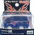 チョロQ TOYOTA bB(ブラック) Qショップスペシャル2005の商品画像