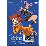 Stellvia: V.3 Foundation III
