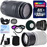 Canon Lens Kit With Canon EF 75-300mm f/4-5.6 III Telephoto Zoom Lens (58mm Thread) + Wide & Telephoto Auxiliary Lenses + 3 Piece Filter Kit + 32 GB Transcend SD Card-for Canon DSLR Cameras Advantages Review Image