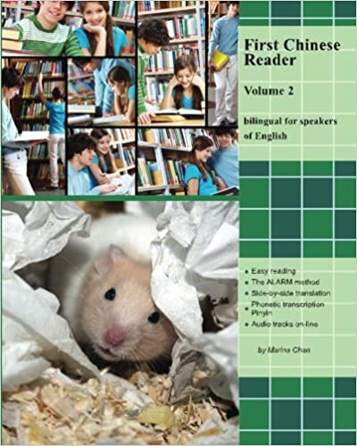 Amazon.com: First Chinese Reader, Volume 2: Bilingual for ...
