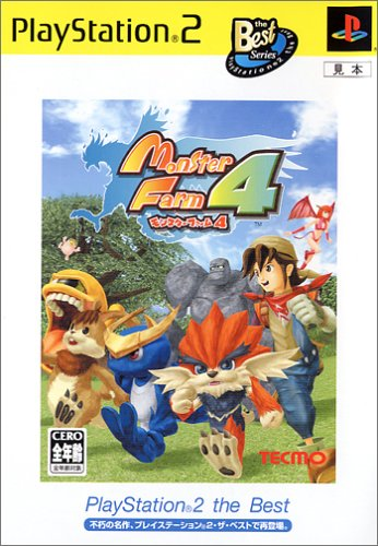 Monster Farm 4 (PlayStation2 the Best) [Japan Import]