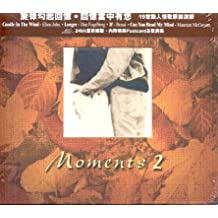 Moments 2 (Various Artists)