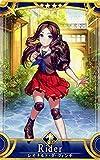Fate/Grand Order Arcade (FGOアーケード)/【サーヴァント】【初期】No.??? レオナルド・ダ・ヴィンチ(騎) ★4【Fatal】