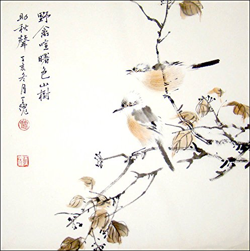 Original Chinese Painting - Chinese Art / Chinese Paintings / Original Chinese Painting - Birds / Happy Couple