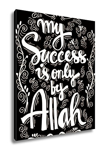 Ashley Canvas My Success Is Only By Allah Islamic Quran Quotes, Wall Art Home Decor, Ready to Hang, Sepia, 20x16, AG6301786 by Ashley Canvas