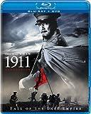 1911 [Blu-ray/DVD Combo]