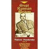 Great Russian Writers: Vladimir Mayakovsky