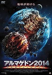 asteroid vs earth dvd - photo #21