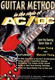 Guitar Method - AC/DC