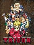 Trigun: Complete DVD Box Set (2002)