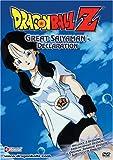 DragonBall Z: Great Saiyaman - Declaration