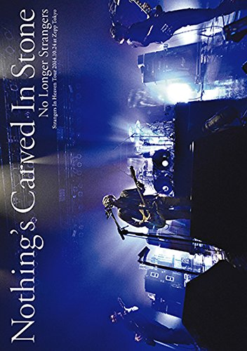 Nothing's Carved In Stone - No Longer Strangers [Japan DVD] ESBL-2385