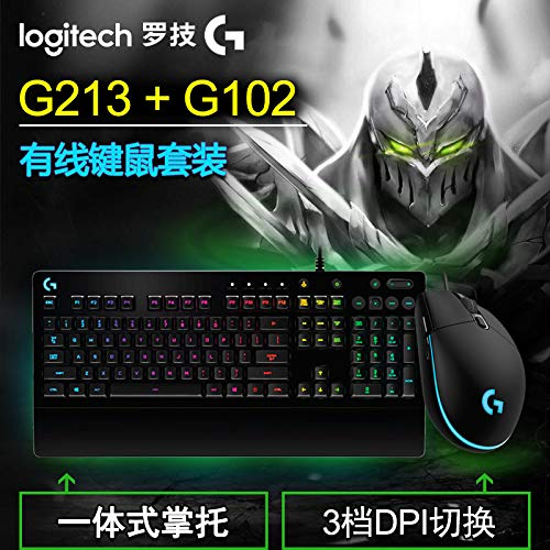 e0554206793 t:mon Logitech/Logitech Illuminated Keyboard G213RGB + G102 + G231 Gaming  Mouse Gaming Headset Kit