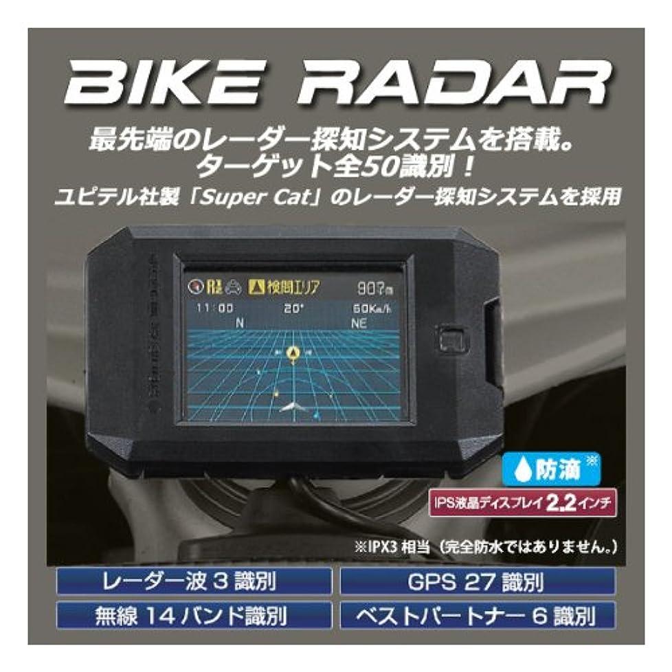 カテナ交じるアルネデイトナ(DAYTONA) MOTO GPS RADARリペアパーツ 補修ACアダプター 74066