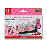 Kisekae Set Star Kirby for Nintendo Switch Game Console Japan Changing cover