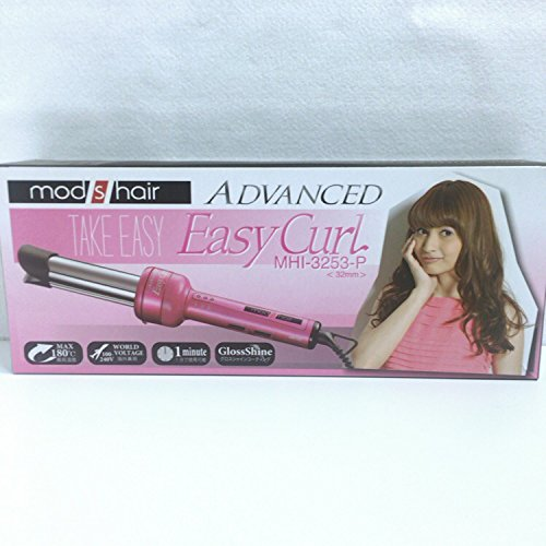 Mod's Hair Advanced Easy Curl 32mm MHI-3253-P - Import It All