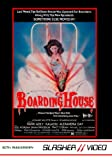 Boardinghouse (30th Anniversary Edition)