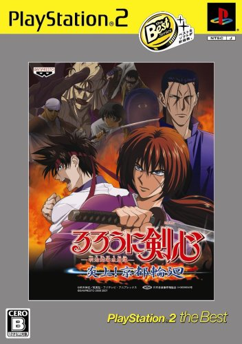 Rurouni Kenshin: Enjou! Kyoto Rinne (PlayStation2 the Best) [Japan Import]