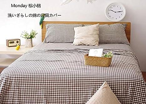 徳島久輝(以下、徳島):カーテンもラグも寝装カバーも、これ全部、無印良品のファブリックですか?