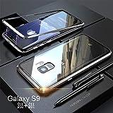 【2018 Samsung Galaxy S9 ケース バンパー DINGXIN 航空宇宙 アルミニウム 金属フレーム 背面 透明 強化ガラス マグネット式磁気吸着 docomo SC-02K au SCV38 softbank ギャラクシーs9ケース おしゃれ 人気 極薄 耐衝撃 (S9,5.8インチ, 銀+銀)
