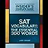 300 Essential Words